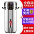 Ruishi 22L Commercial Soymilk Maker Large-capacity Canteen Breakfast Shop Use Fully Automatic Reservation Large-scale Slurry Separation