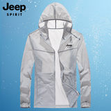 Jeep summer sun protection clothing ice silk male ultra-thin skin coat jacket outdoor sports quick-drying UV sun protection clothing