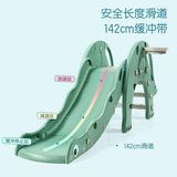 Children's indoor slide thickened small slide home multi-functional baby slide combination playground toys