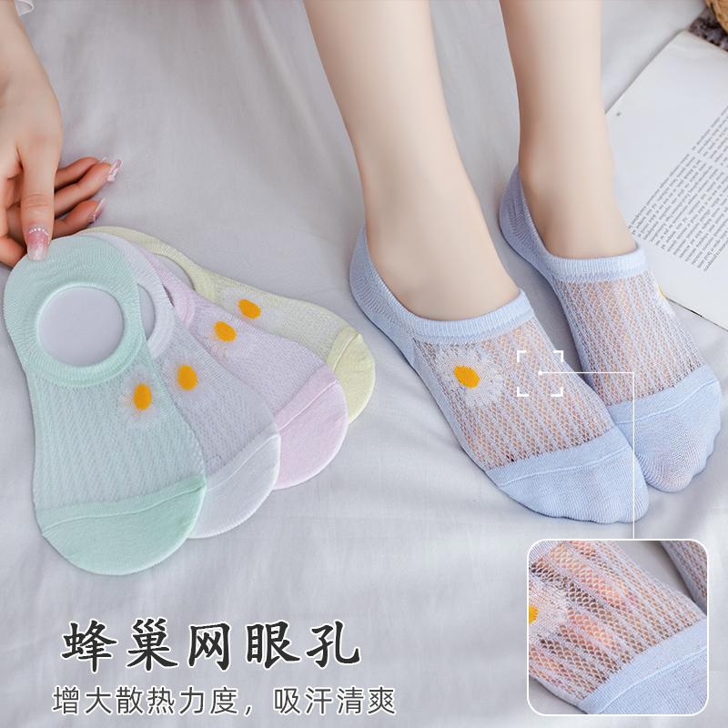 女士透气船袜 双装  5