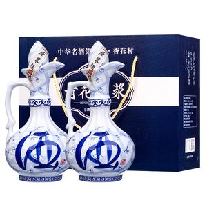白酒礼盒2瓶53度青花原浆
