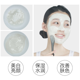 韩国德玛贝尔精装美白软膜粉美容院专用面膜美白补水保湿淡斑400g