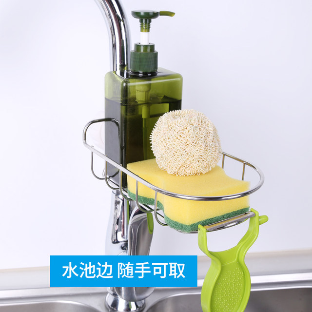 Kitchen Shelves Home Stainless Steel Faucet Wipes Place Drain Storage Rack Bathroom Supplies Household
