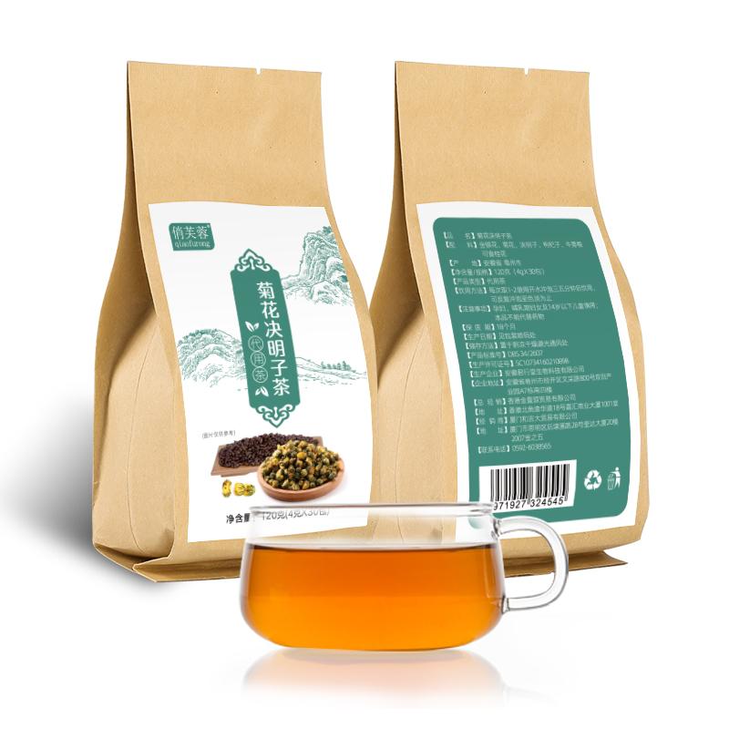 俏芙蓉菊花决明子茶枸杞茶金银花组合茶胎菊茶桂花茶花草茶代用茶