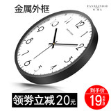 Modern minimalist wall clock living room table personality creative clock atmosphere Nordic wall watch fashion quartz clock home wall clock