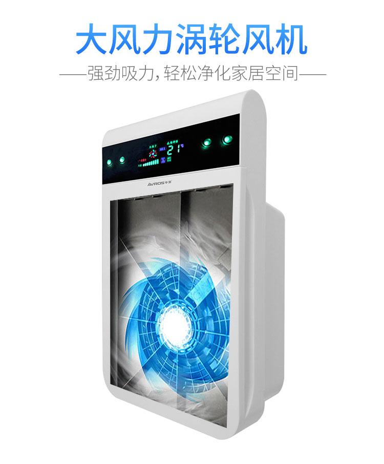 负离子氧吧净化机 PM2.5 空气净化器家用卧室内去除烟除尘甲醛雾霾
