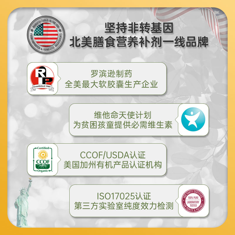 美国进口成人维生素D3软胶囊