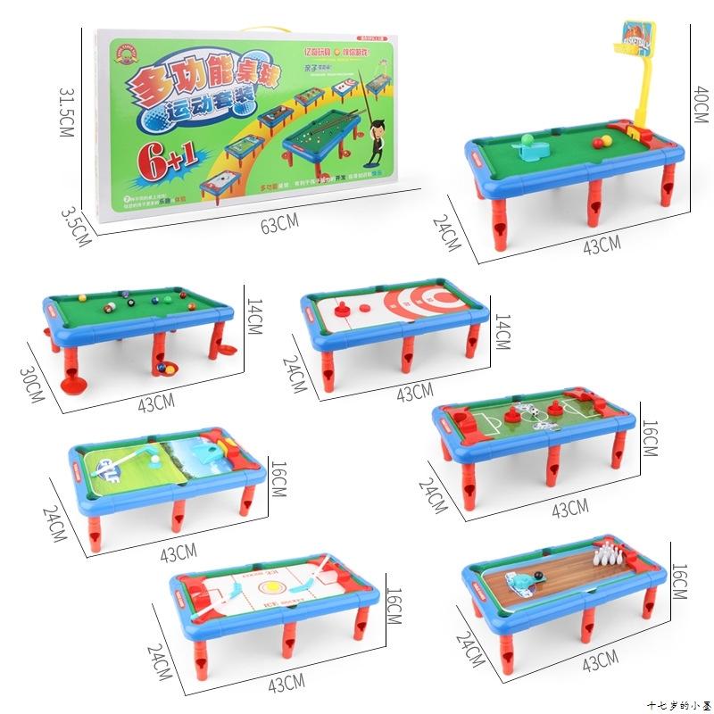 新品 多功能桌球 六合一桌球 体育用品 儿童运动休闲玩具