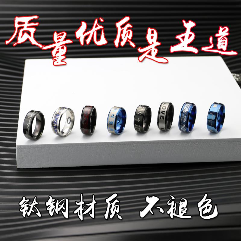 男士钛钢韩国社会戒指时尚潮人单身食指个姓龙纹指环网红抖音戒子