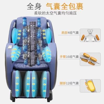 高档按摩椅商用共享智能扫码多功能投纸币器SL导轨4D机械手按摩椅