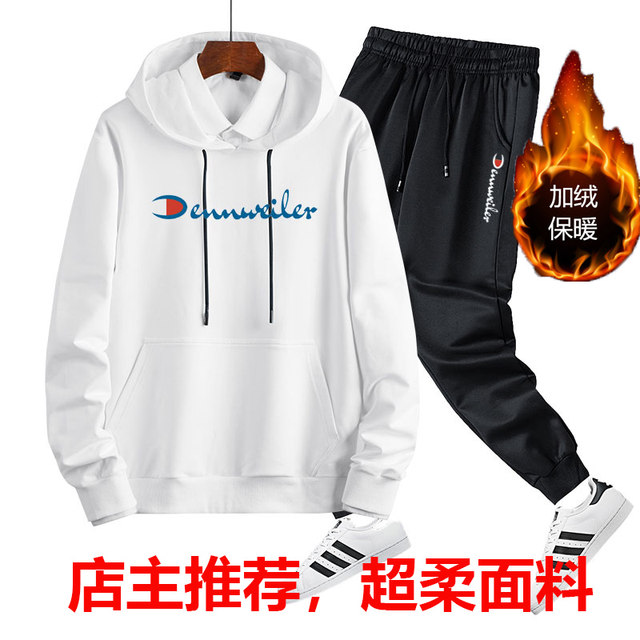 Champion Rhino 2020 new fall winter and autumn hedging simple sweater sportswear running casual men's two-piece suit