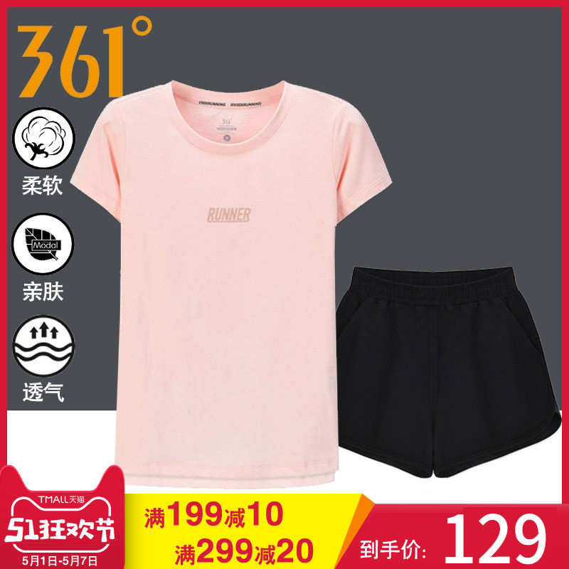 361短袖套装女2020夏季新款透气圆领T恤女士跑步短裤361度运动服