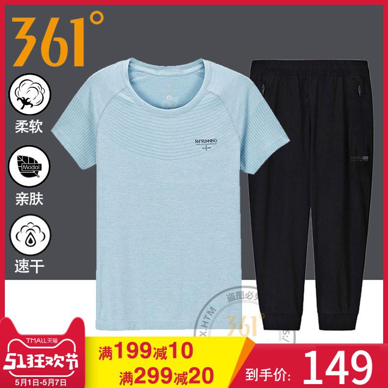 361运动套装女士夏季短袖短裤健身房跑步服宽松快干透气瑜伽服女
