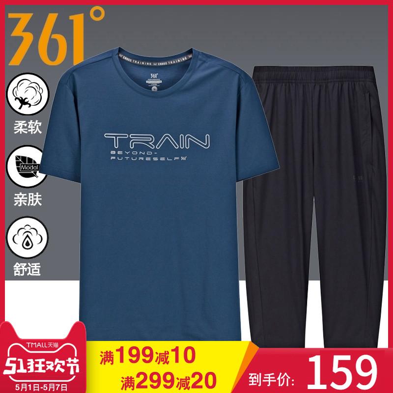 361運動套裝男裝2020夏季新款短袖T恤短褲兩件套速干跑步運動服男