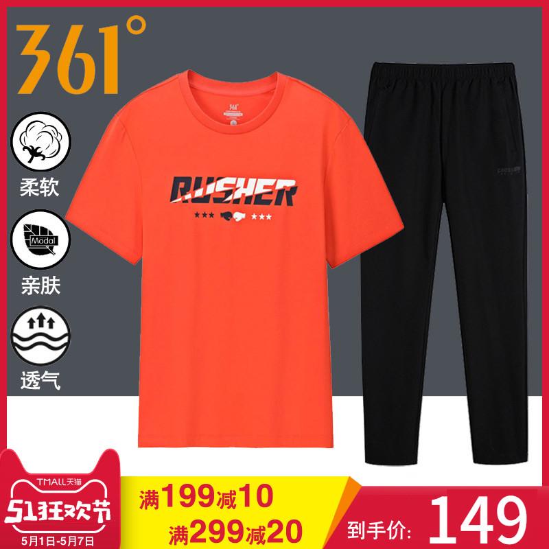 361短袖套裝男運動套裝男2020夏季薄款針織長褲361度跑步服男套裝