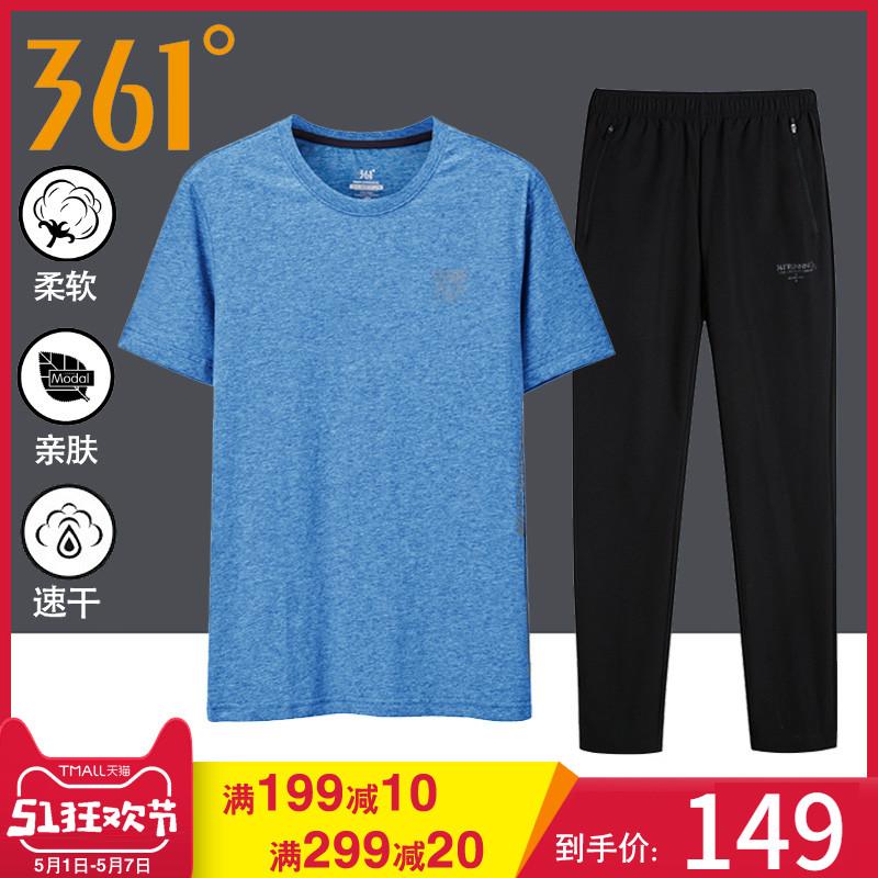 361度運動套裝男裝短袖長褲夏季新款速干t恤跑步服健身房兩件套