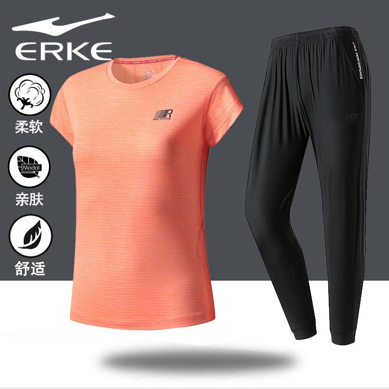 鸿星尔克运动套装女装夏季新款速干短袖长裤跑步服休闲服健身套装