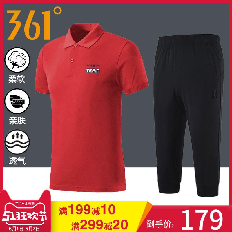 361度運動套裝男2020夏季套裝男士休閑寬松運動服男裝短袖七分褲