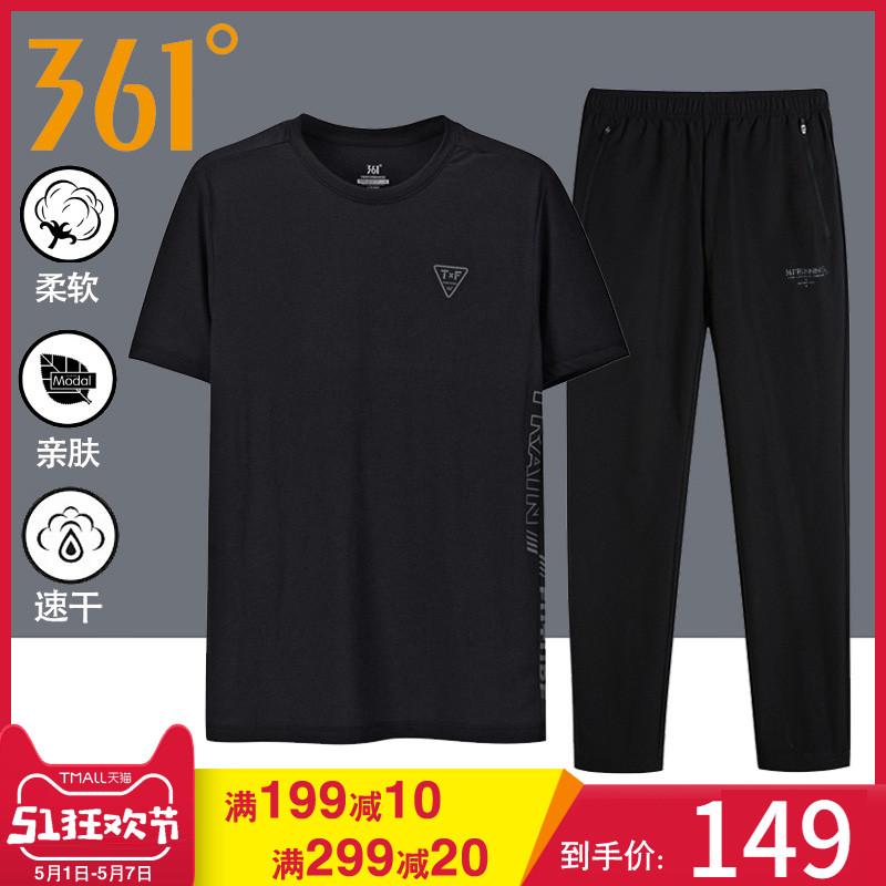 361度运动套装男装夏季速干短袖T恤长裤361男士健身跑步运动服