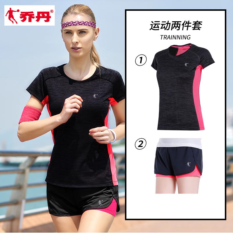 乔丹运动套装女士夏季速干短袖t恤短裤新款休闲跑步健身房运动服