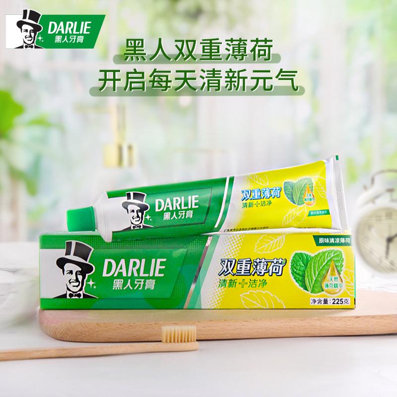 黑人牙膏去黄去口臭双重薄荷225g防蛀含氟美白牙膏刷家庭套装批发