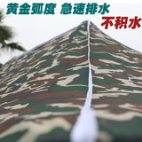 Camouflage telescopic legs folded umbrella tent awning thick stall with large outdoor umbrella canopy tarpaulin sub quadrangular