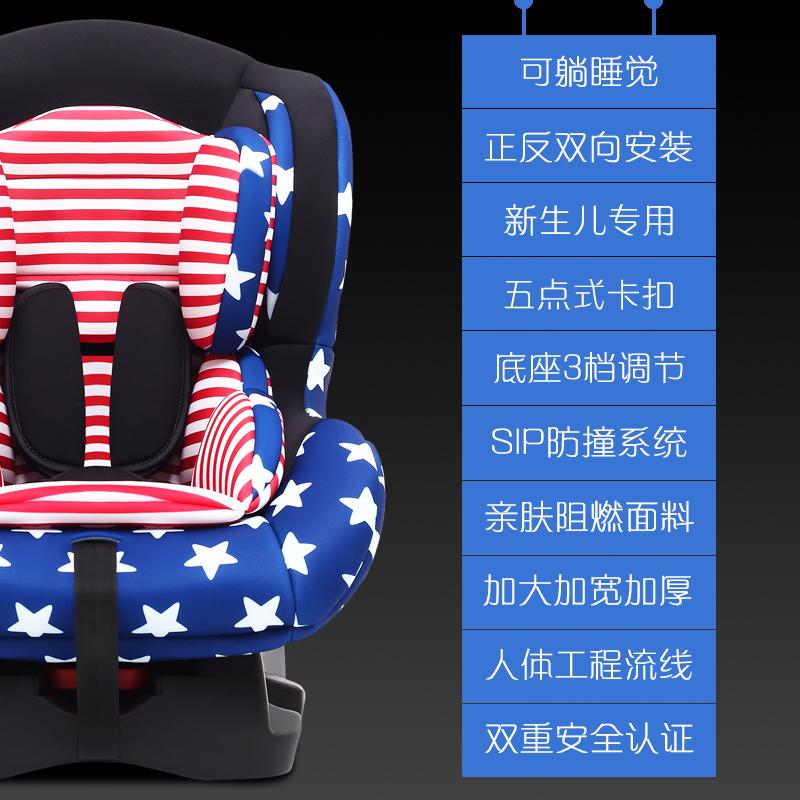 儿童安全座椅汽车用0-4岁宝宝新生婴幼儿简易便携式车载可躺睡觉