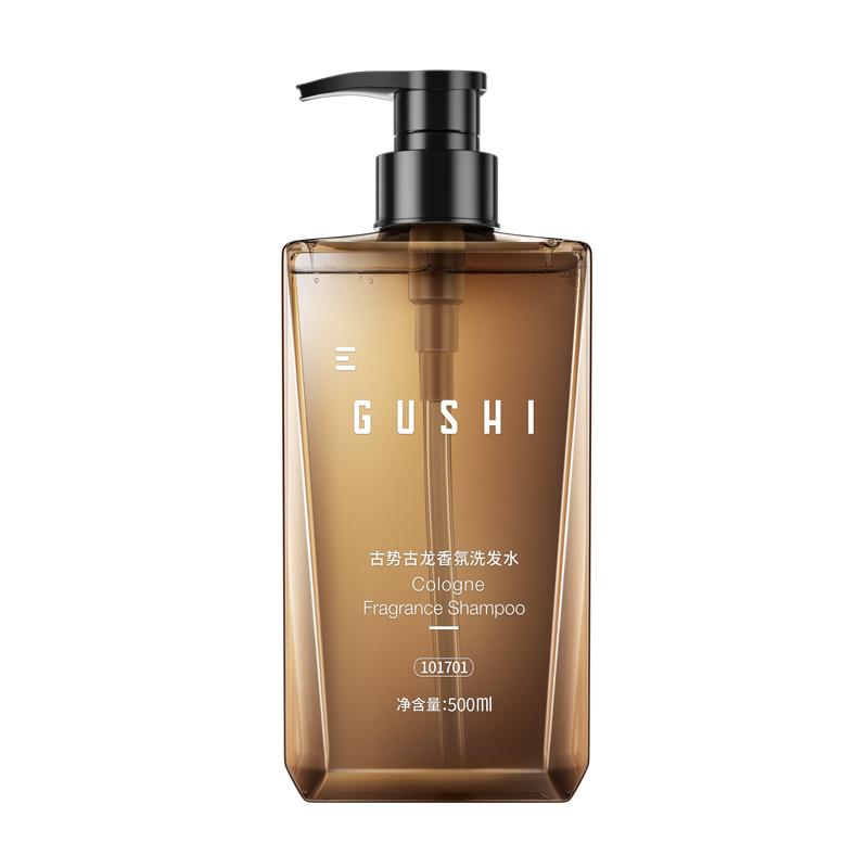 古势洗发水排行去屑止痒控油蓬松香味持久留香男士专用古龙洗头膏