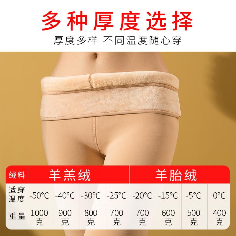 肉色打底裤女加绒加厚秋冬季外穿保暖踩脚特光腿神器一体超厚棉裤