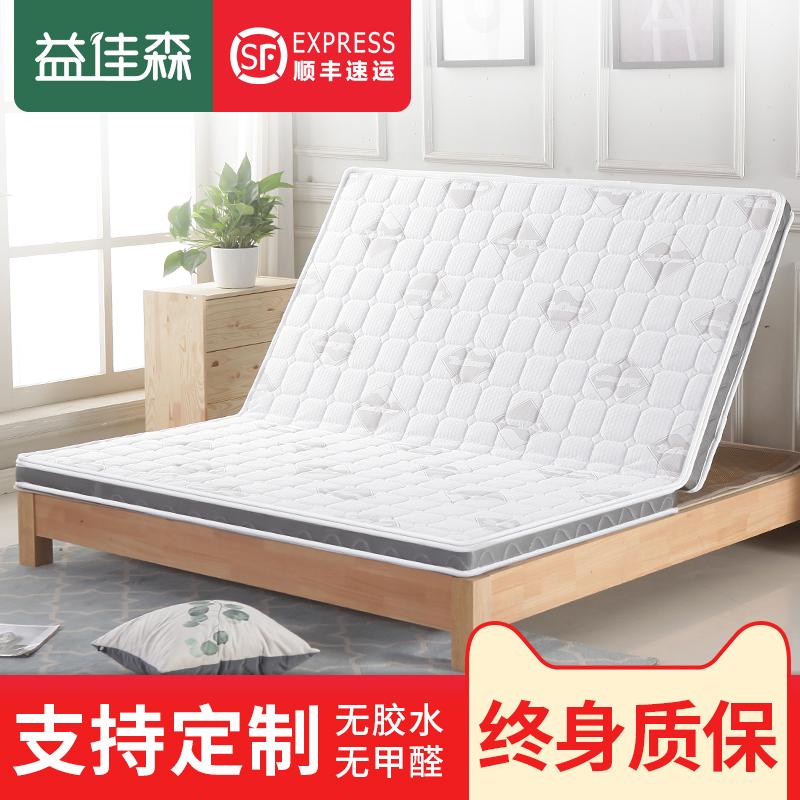 榻榻米垫子定做椰棕塌塌米垫子家用 踏踏米床垫订做定制尺寸折叠