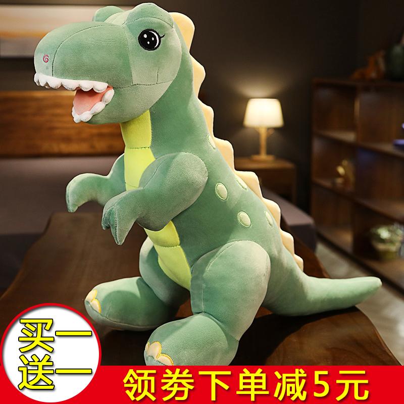 可爱恐龙毛绒玩具公仔霸王龙玩偶睡觉抱枕男生儿童布娃娃男孩小号