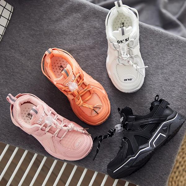 【全码数同价】新款男女儿童运动鞋