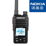 Nokia nationwide 4G wireless walkie-talkie handset fans to talk about 5000 km high power outdoor civil aircraft
