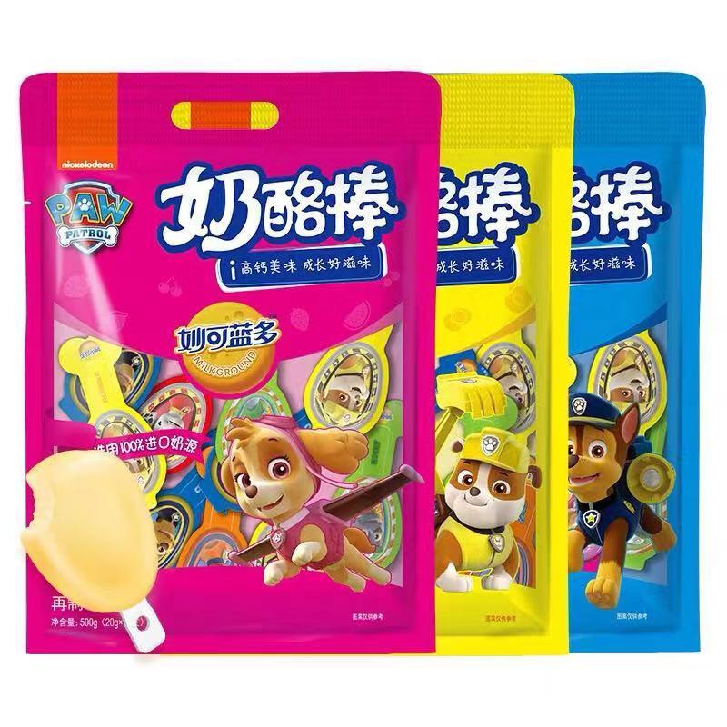 袋 500gX2 妙可蓝多汪汪队奶酪棒儿童高钙零食芝士棒棒奶酪原味水果