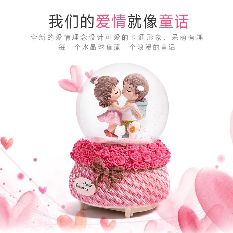 发光自动飘雪花水晶球音乐盒八音盒儿童小孩子生日礼物送女友闺蜜