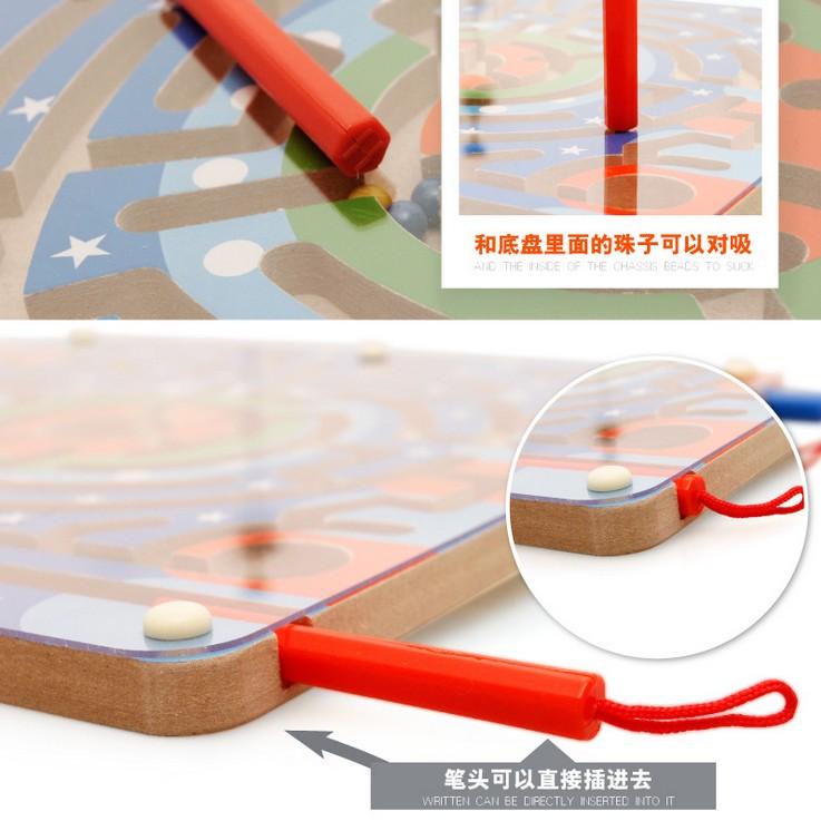 儿童磁性运笔立体迷宫玩具走珠3d磁力男孩早教智力大魔方迷宫球书