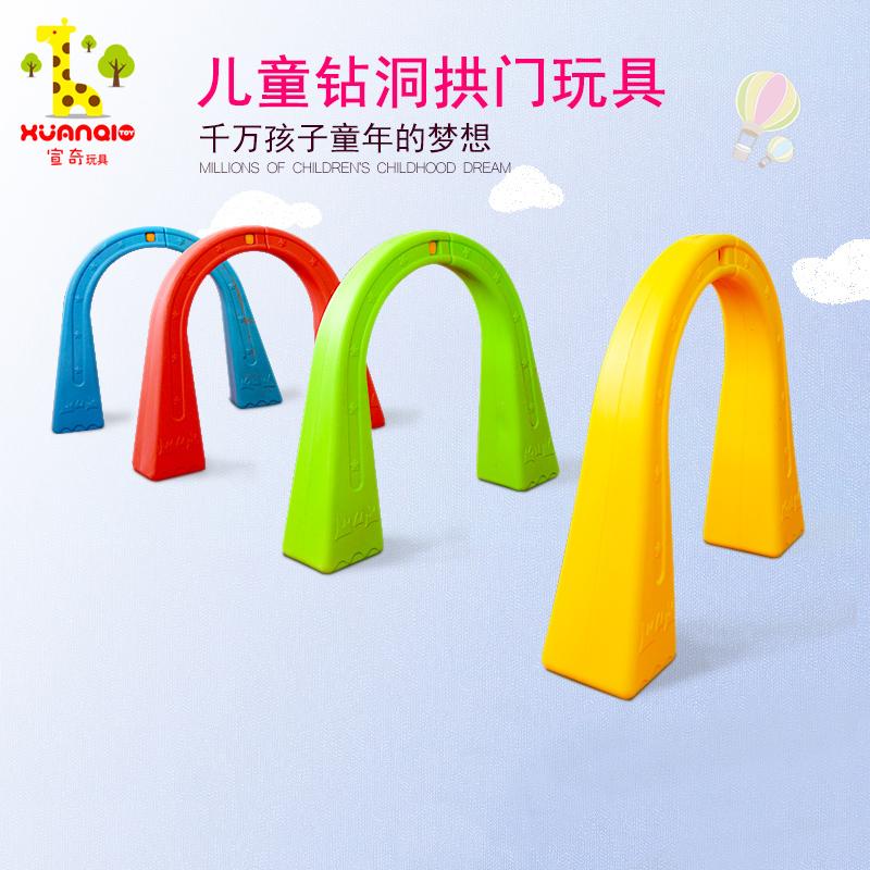 幼儿园钻洞玩具宝宝游戏拱门塑料爬行钻圈户外儿童隧道室内室外