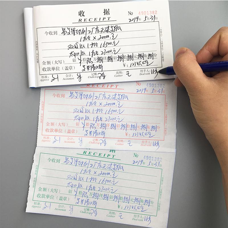 包邮20本收款收据无碳复写二联三联单带垫板单栏多栏现金收据定做