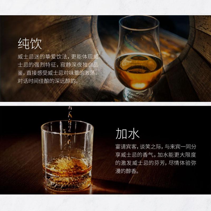 Daniel 杰克丹尼威士忌美国田纳西州 Jack s