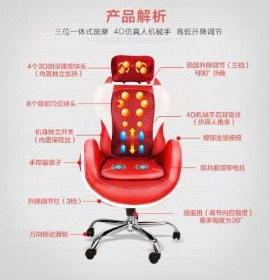 家用按摩椅垫小型全身颈部背揉捏多功能全自动办公沙发椅