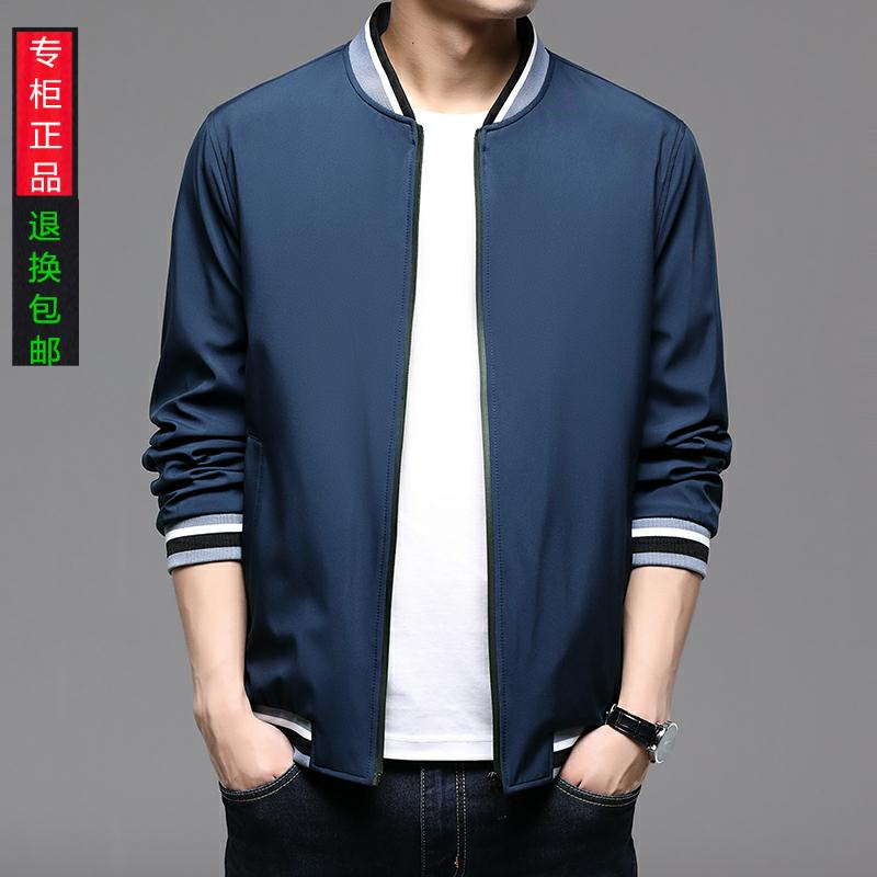 高端正品牌夹克男春秋季休闲宽松运动棒球服中青年成熟稳重外套薄