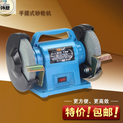 Sand grinder grinder grinder electric desktop small household sharpener grinder knife sharpener artifact