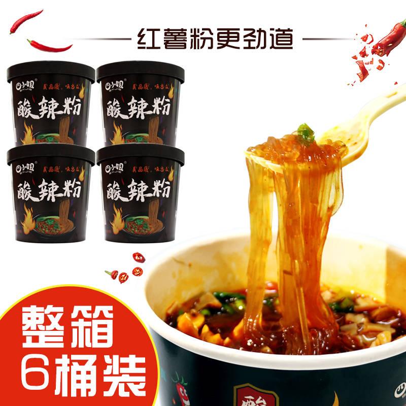 桶装整箱红薯粉正宗方便面速食粉丝米线 6 网红海吃家酸辣粉嗨吃家