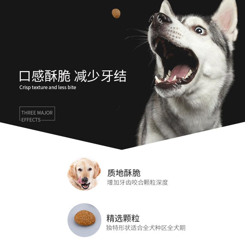 凡可奇狗粮通用型40斤装金毛萨摩耶拉布拉多中大型犬幼犬成犬20kg优惠券