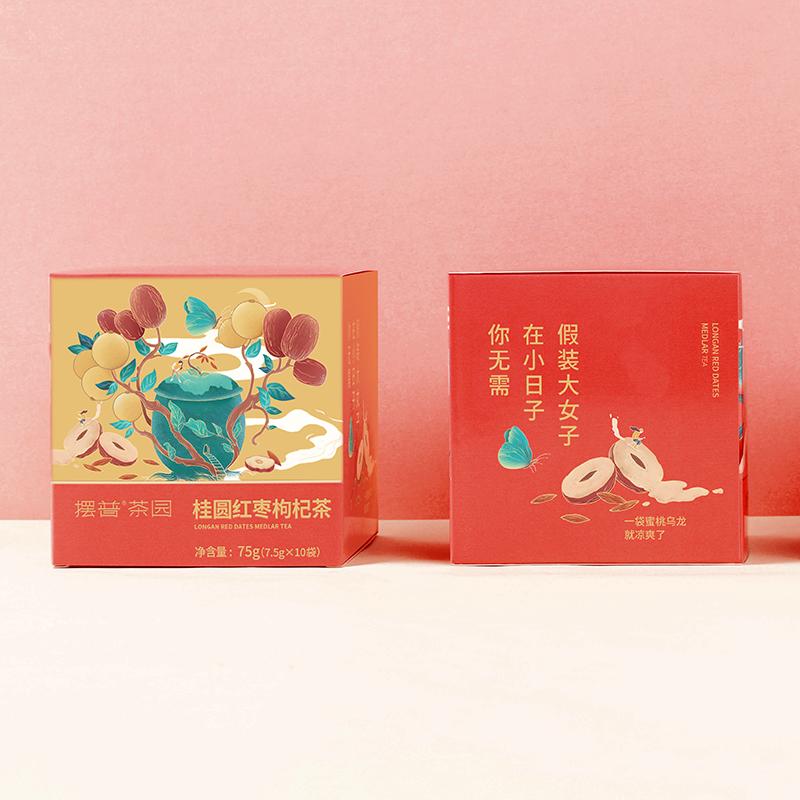 桂圆红枣枸杞茶袋泡茶三角茶包养生美颜茶女送礼佳品 摆普