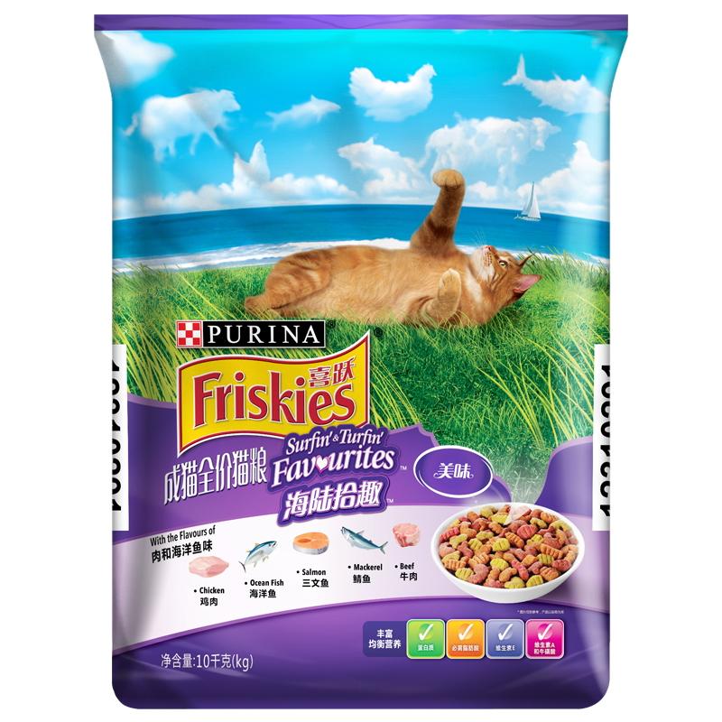 喜跃成猫粮海陆拾趣猫粮10公斤喜悦美味鸡肉三文鱼成猫粮10kg优惠券