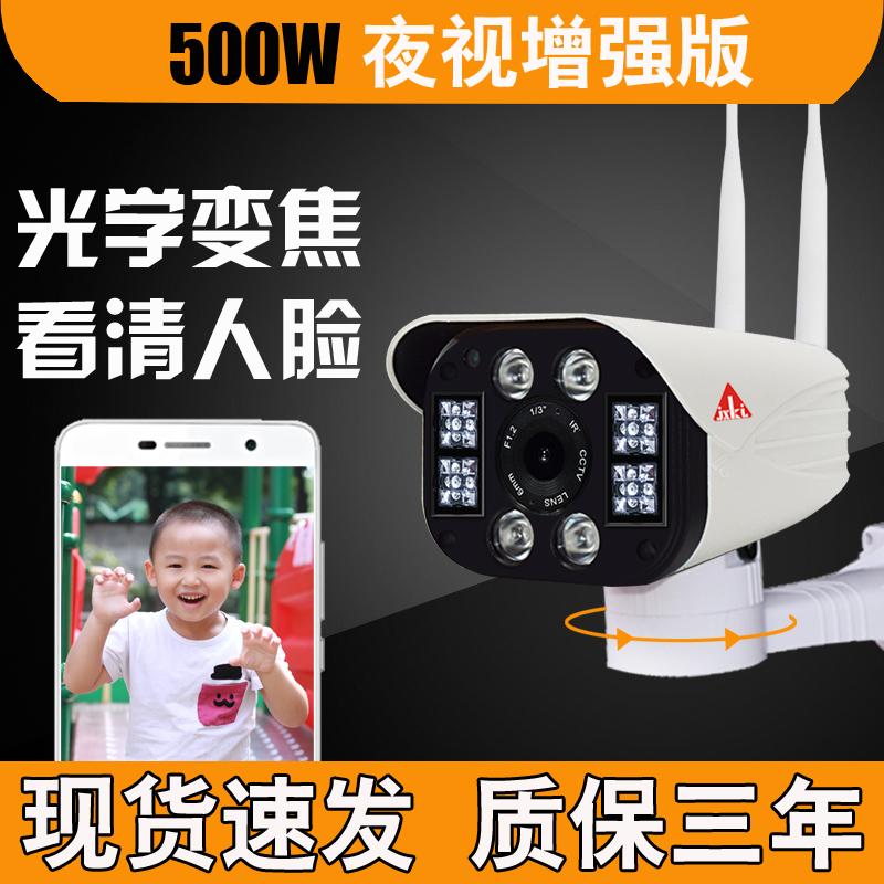 遠程手機夜視高清無網絡家用探頭 wifi 無線攝像頭監控器套裝 4g 室外