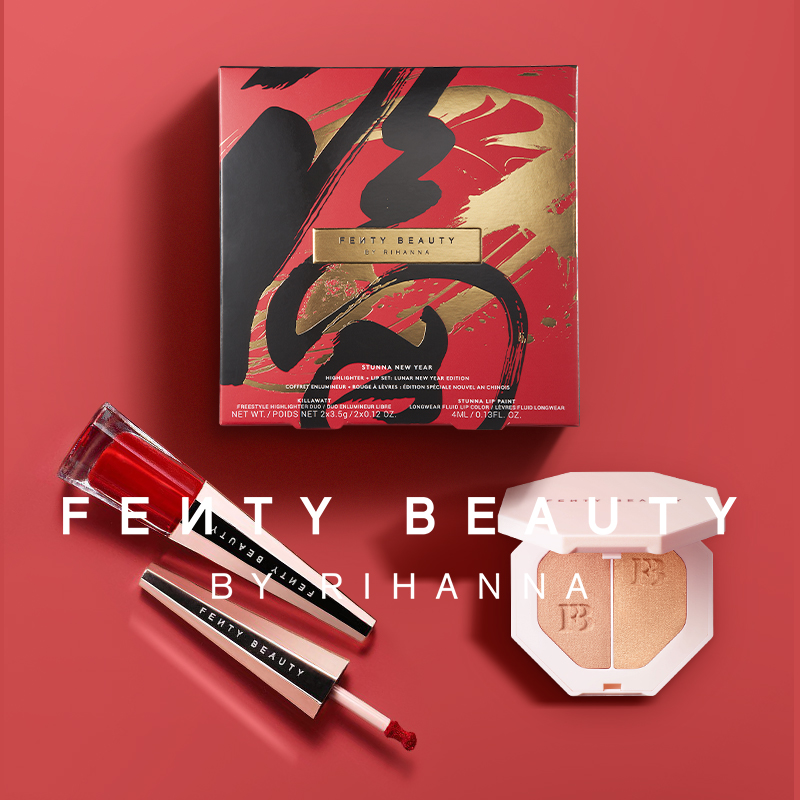 FENTY BEAUTY蕾哈娜高光口红新年限定流光春色礼盒