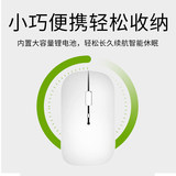 2019 The new Bluetooth mouse Apple ipad mac mute rechargeable Anzhuo Hua to M6 millet phone Universal Tablet PC notebook Lenovo Asus Microsoft Office Wireless Mouse