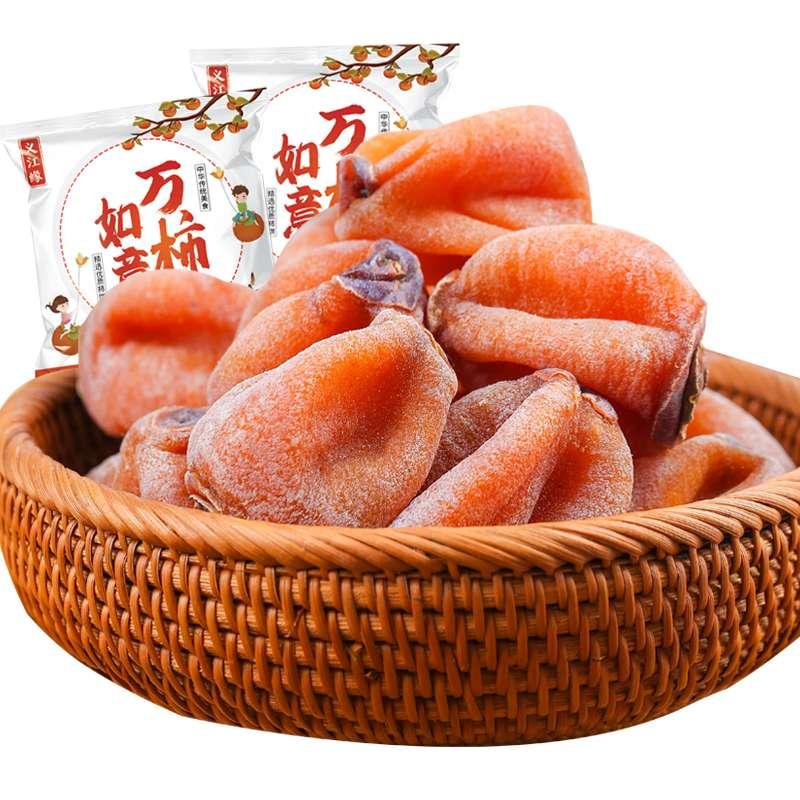 【一斤装】大柿饼子非陕西富平柿饼礼盒装